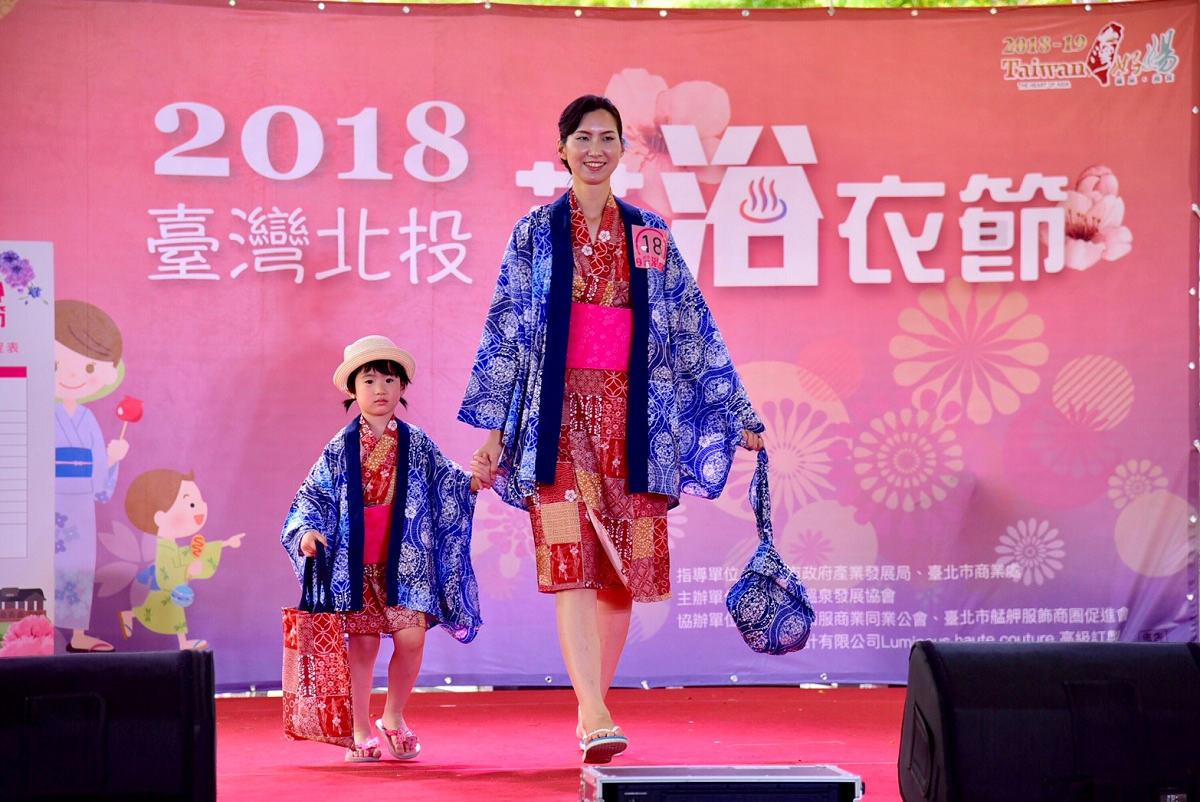 2018北投花浴衣節資料照(圖片來源:台北市商業處-我是商Ya人FB)
