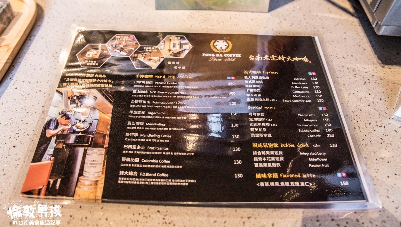 台北老牌咖啡「蜂大咖啡」在台南!