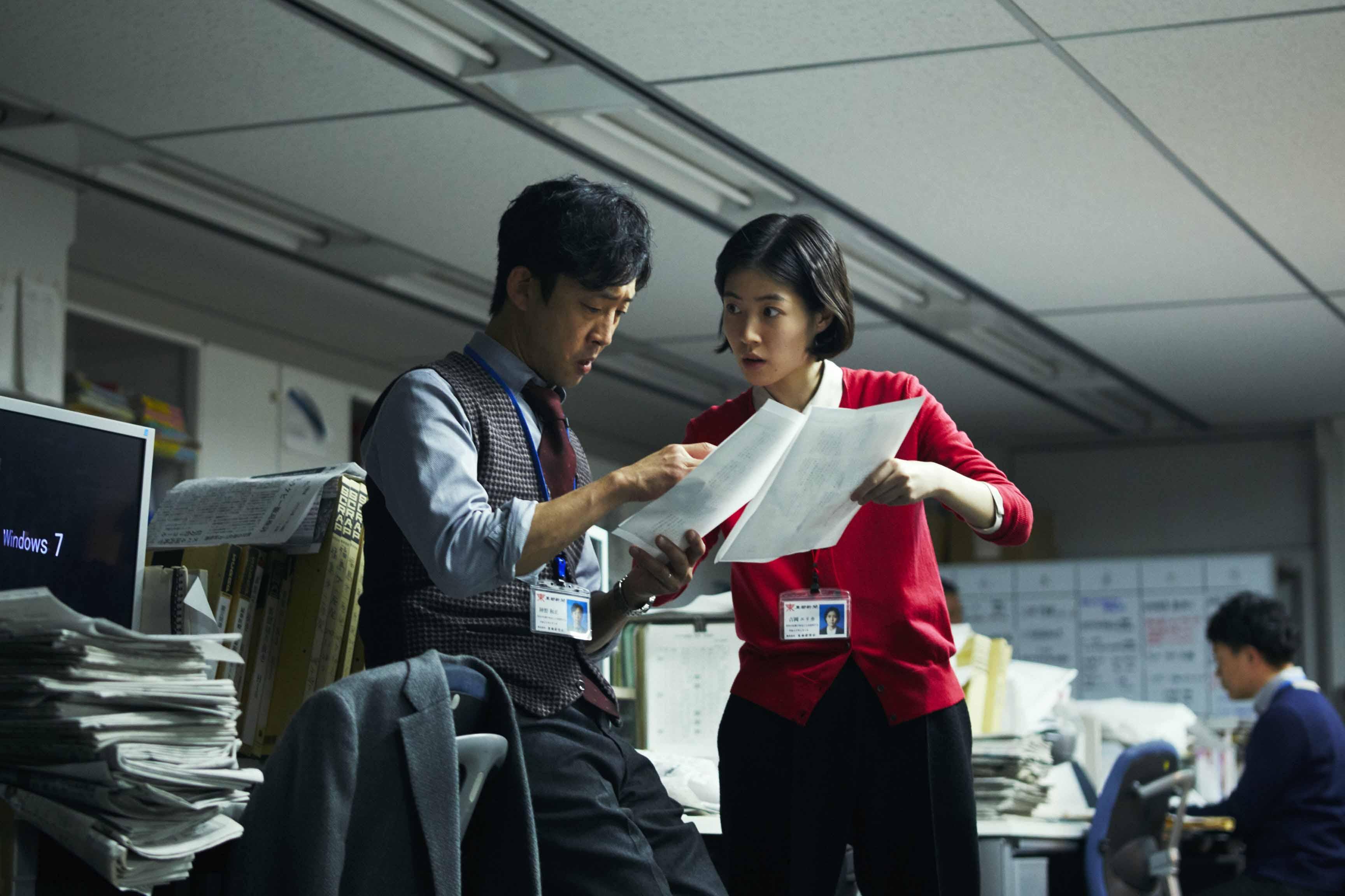 日本人氣男星松坂桃李,攜手韓國實力派女星沈恩敬演出《新聞記者》