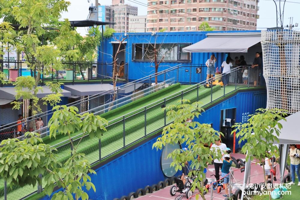 台南貨櫃公園