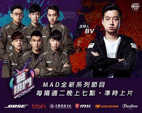 Mad Team
