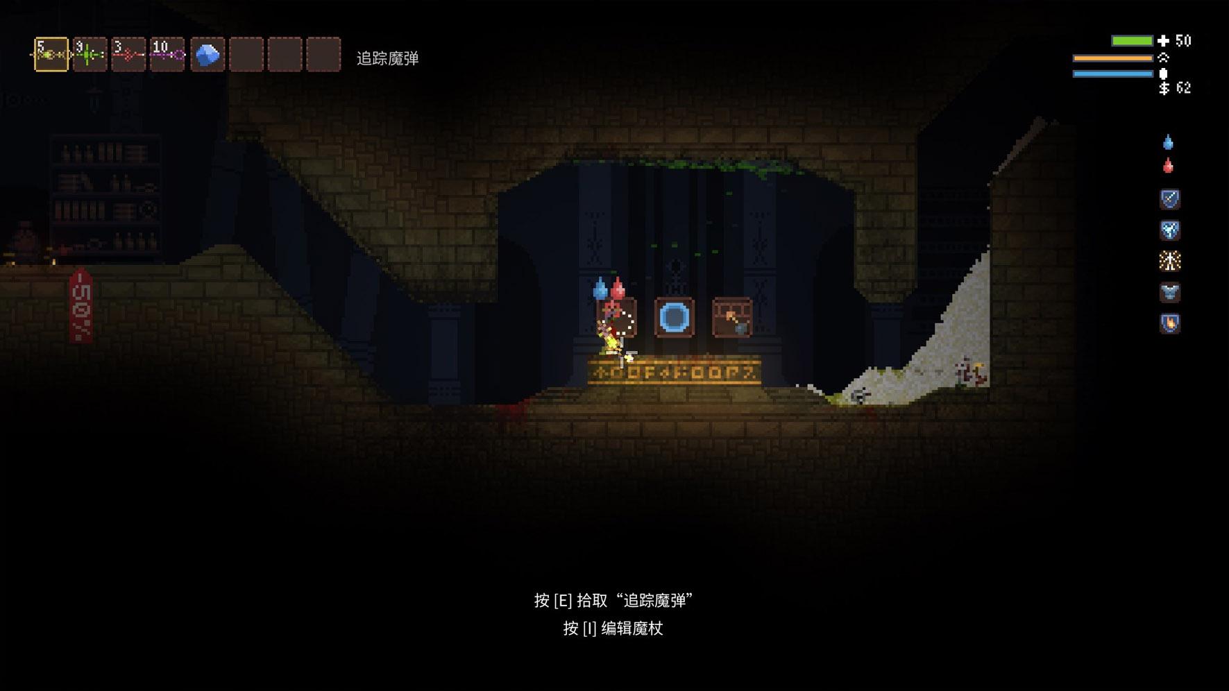 每個天賦都能降低遊戲的難度,追蹤配上腐蝕或是火焰都非常好用。
