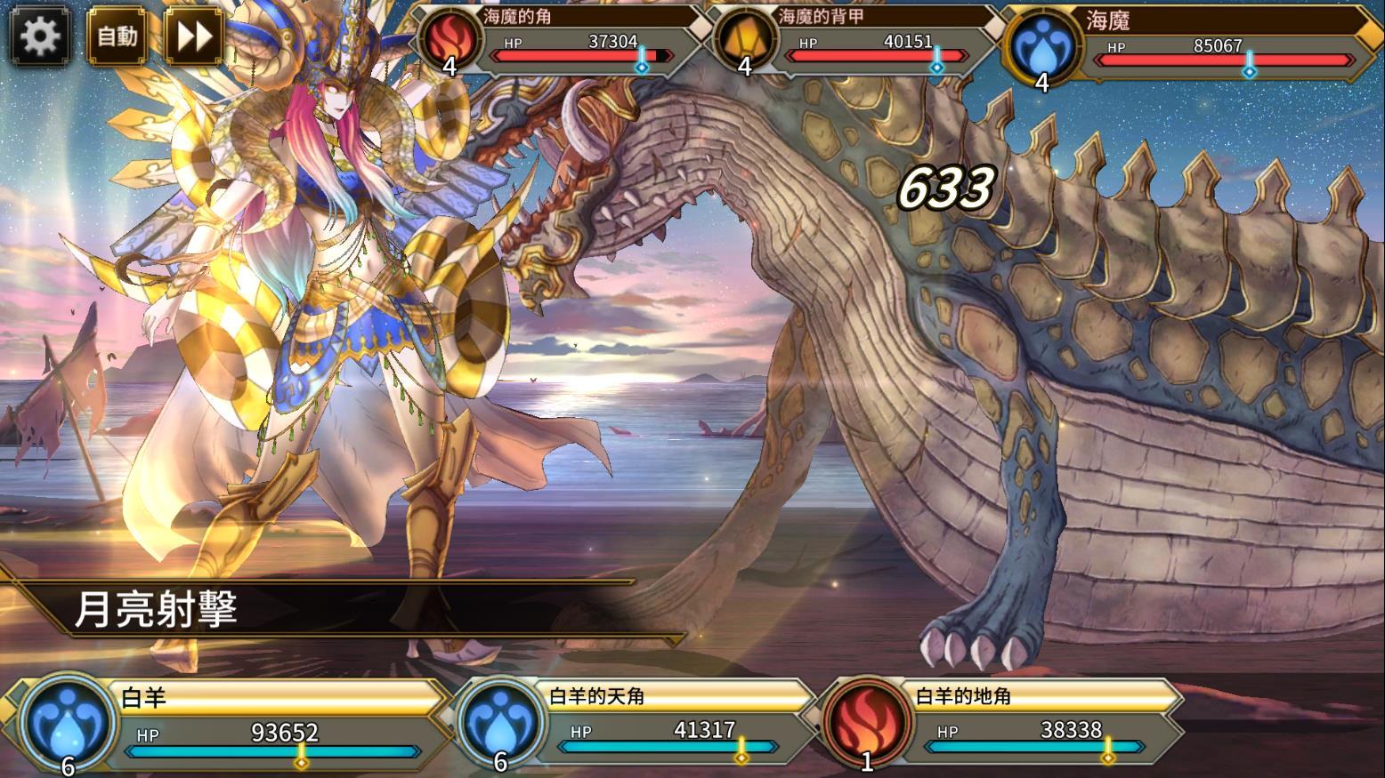 巨型伊多拉的戰鬥更是魄力滿點