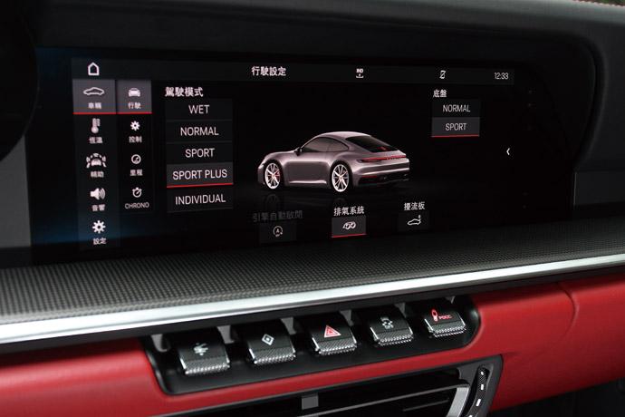 10.2吋的PCM通訊管理系統,可獨立調整車輛的各種模式,其中,也包含標配的Wet Mode濕地模式。版權所有/汽車視界