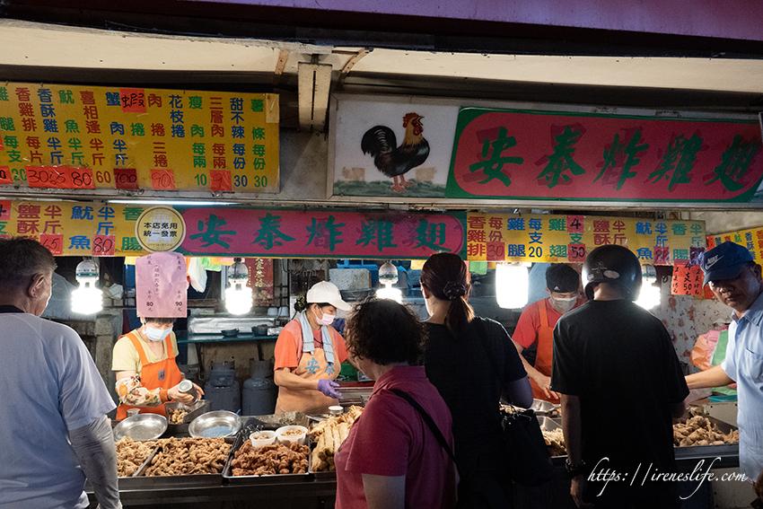 頭份黃昏市場銅板美食
