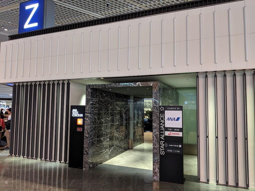 """全日空頭等艙的乘客,在東京成田機場有一個獨立的空間 (Suite) 可以去Check-In,位置在""""Z區""""。進入東京成田機場的第一航廈之後,一直往右前方走就會看到了"""