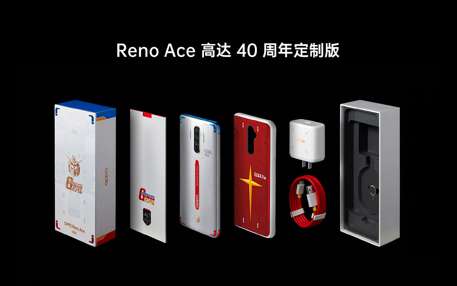 OPPO Reno Ace Gundam