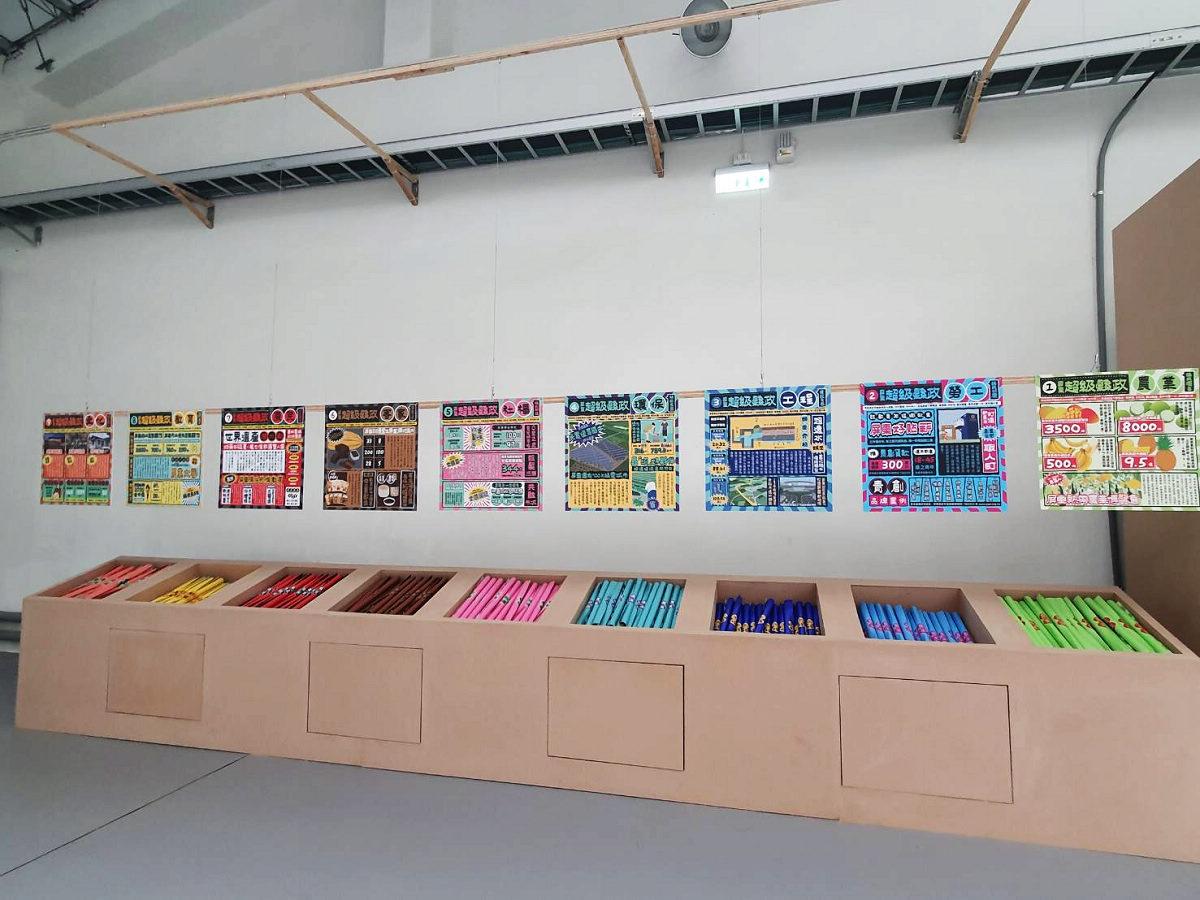 超級南設計超市(圖片來源:屏東縣政府)