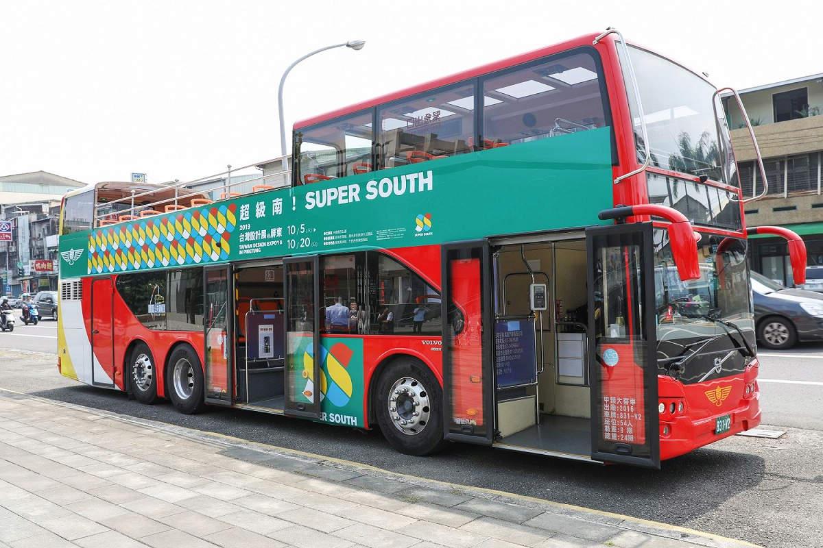 雙層巴士(圖片來源:屏東縣政府)