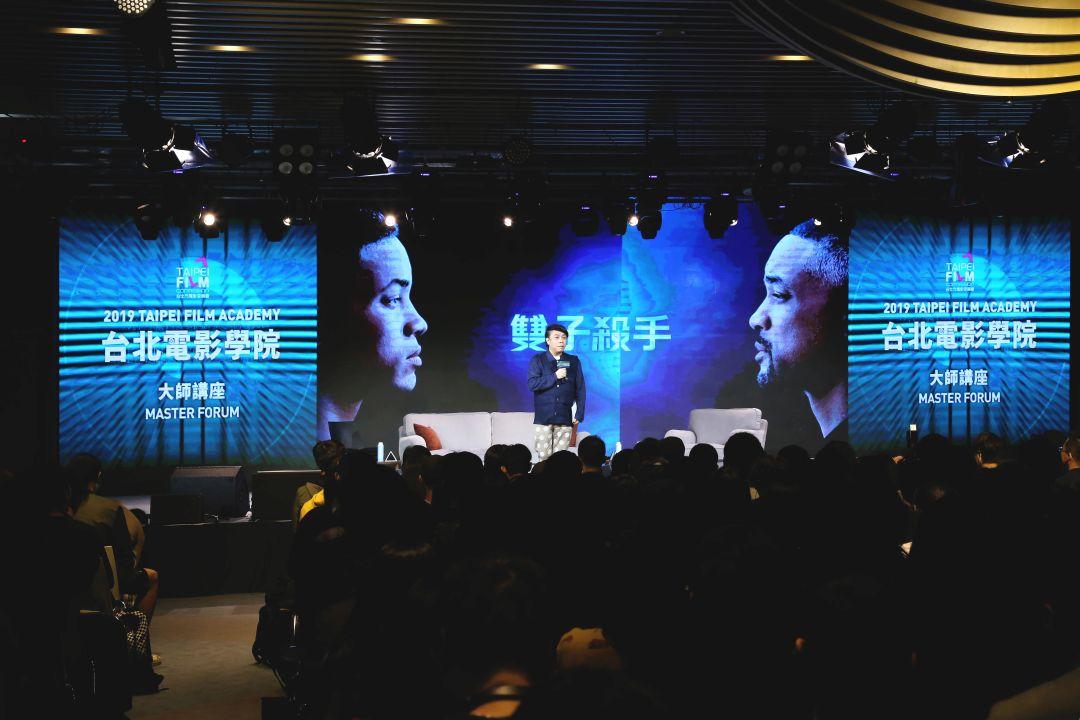 《雙子殺手》威爾史密斯、李安、傑瑞布洛克海默出席『2019台北電影學院-大師講座』