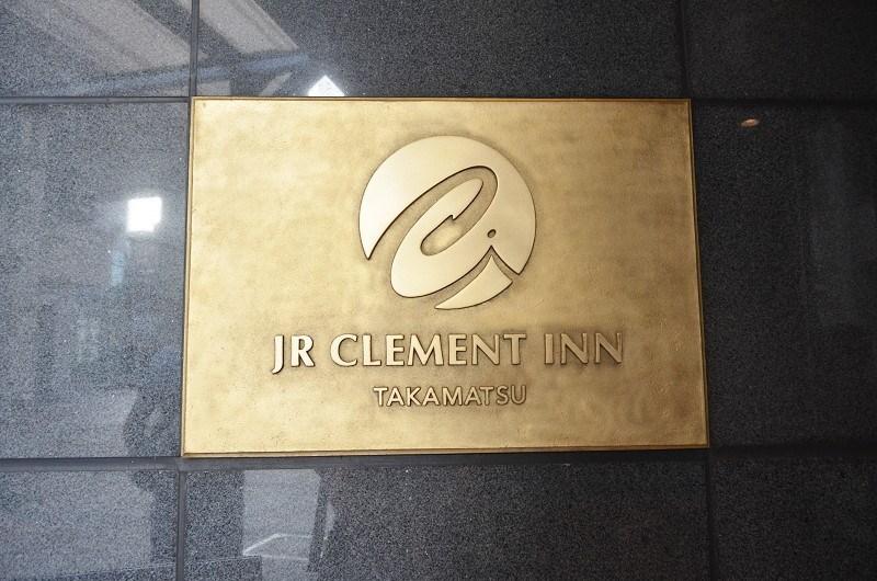 JR CLEMENT INN TAKAMATSU