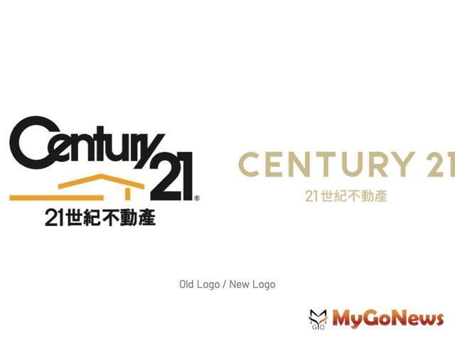 ▲房仲界最大品牌創新 21世紀不動產推出全新品牌識別系統(圖:業者提供)