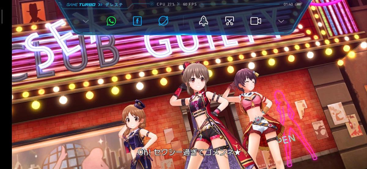 Redmi Note 8 Pro レビュー