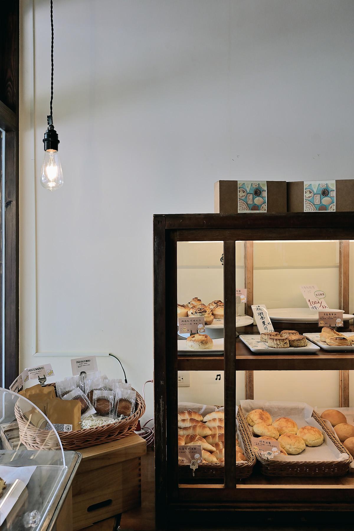 依日烘焙咖啡館