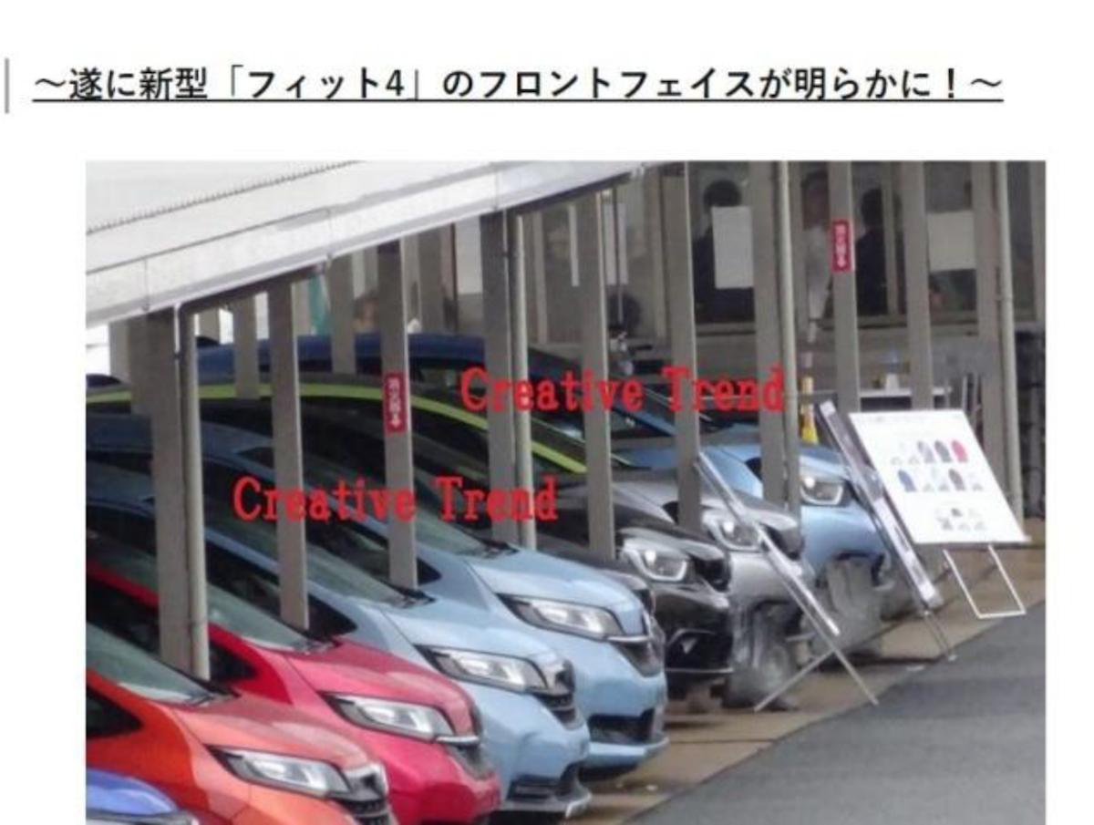 日媒拍攝到新一代 Fit 量產實車的車頭。