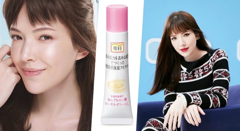 專科的眼霜是專門為台灣女生的膚質設計,沒有添加香料不會對肌膚造成刺激