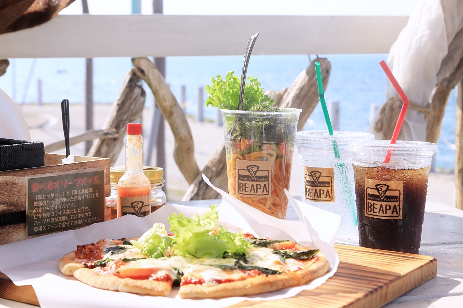 Beachside PizzaBar BEAPA