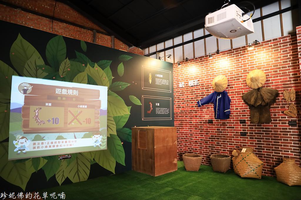2019桃園農業博覽會
