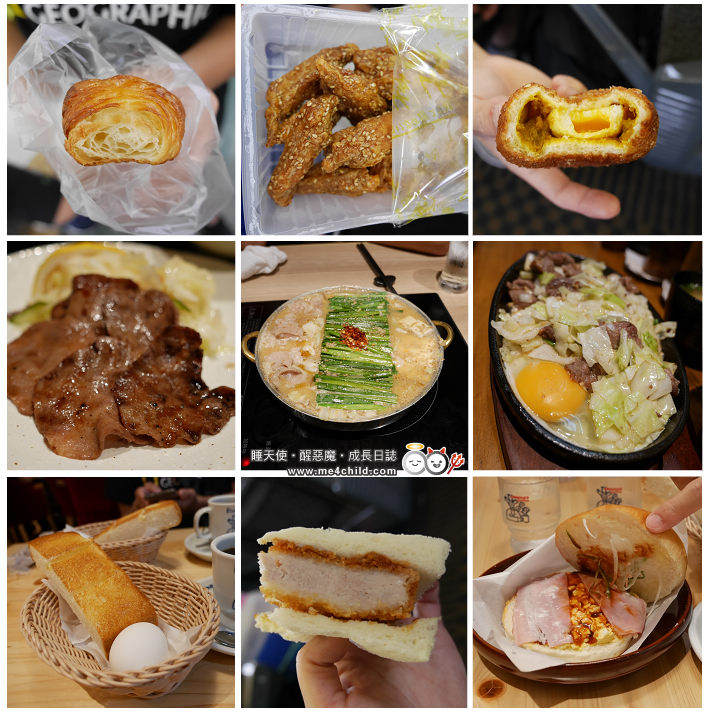 博多車站美食地圖必吃5選