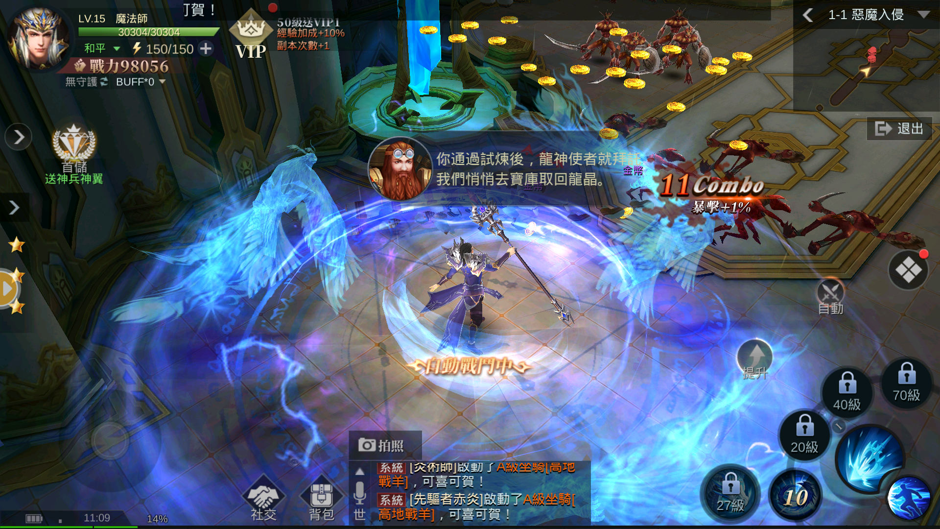 《AOD龍之怒吼》遊戲畫面表現十分普通