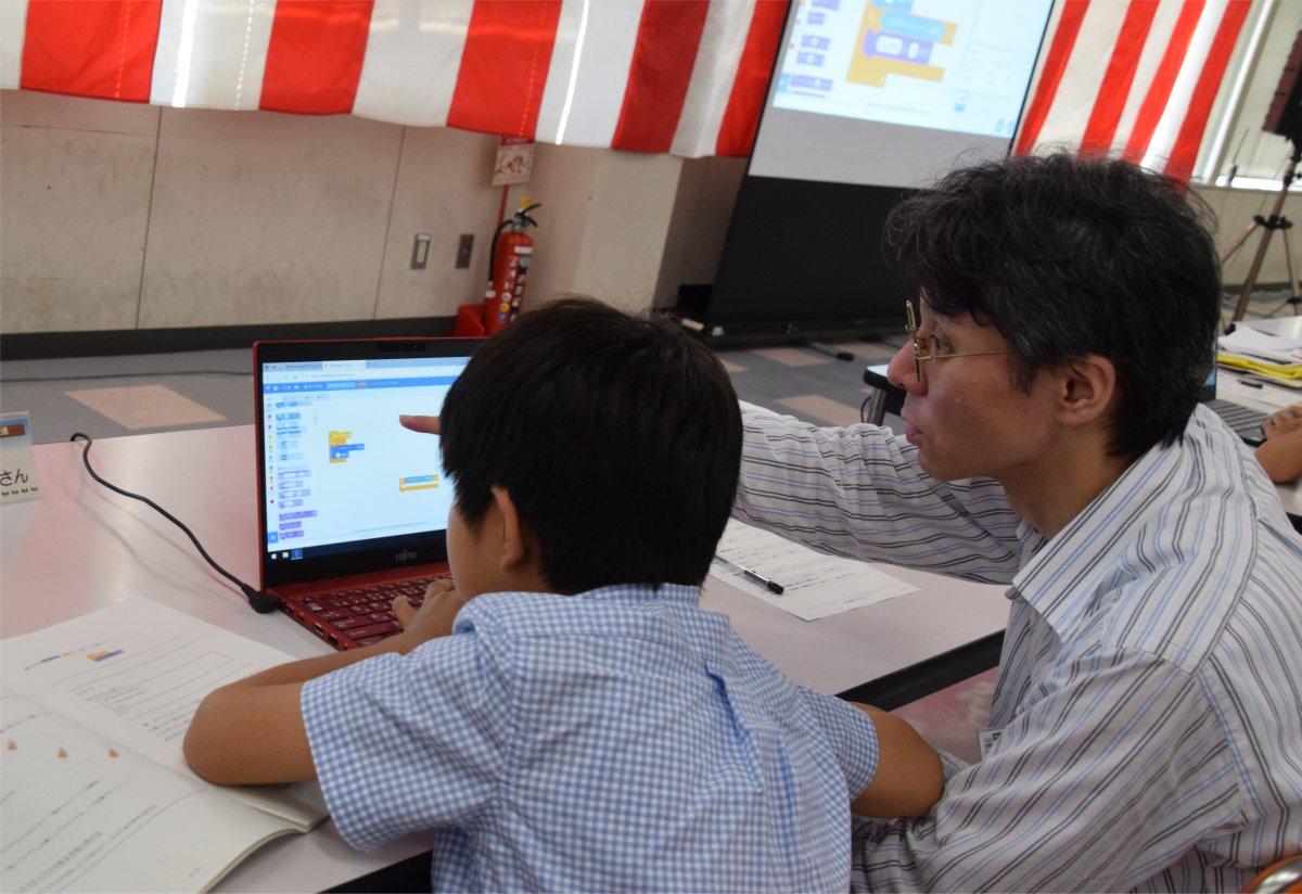 富士通パソコン組み立て教室2019