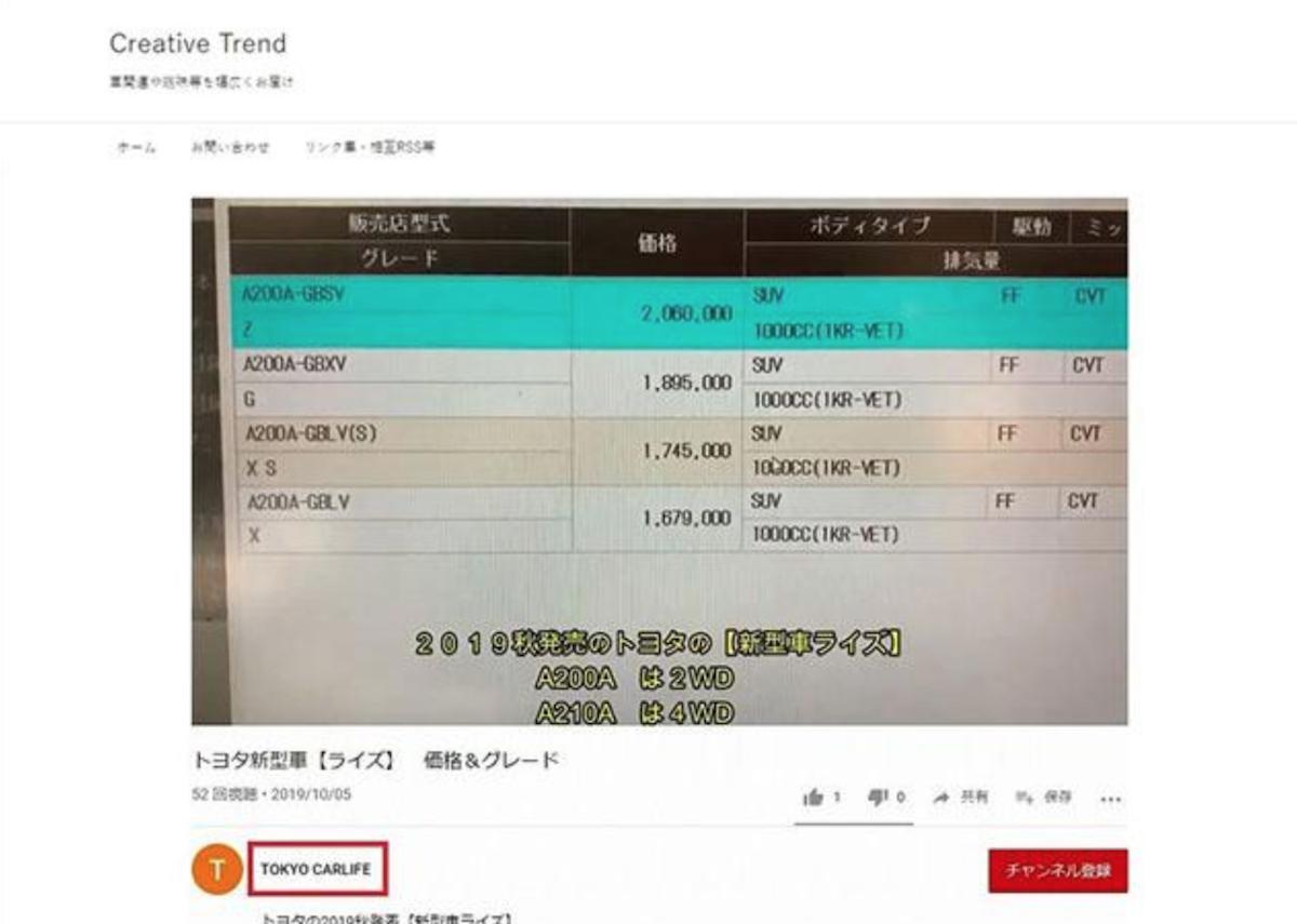 此為前驅的售價與編成,共有 4 款車型,前驅入手價為 1,679,000 日圓,台幣換算約為 48 萬元。