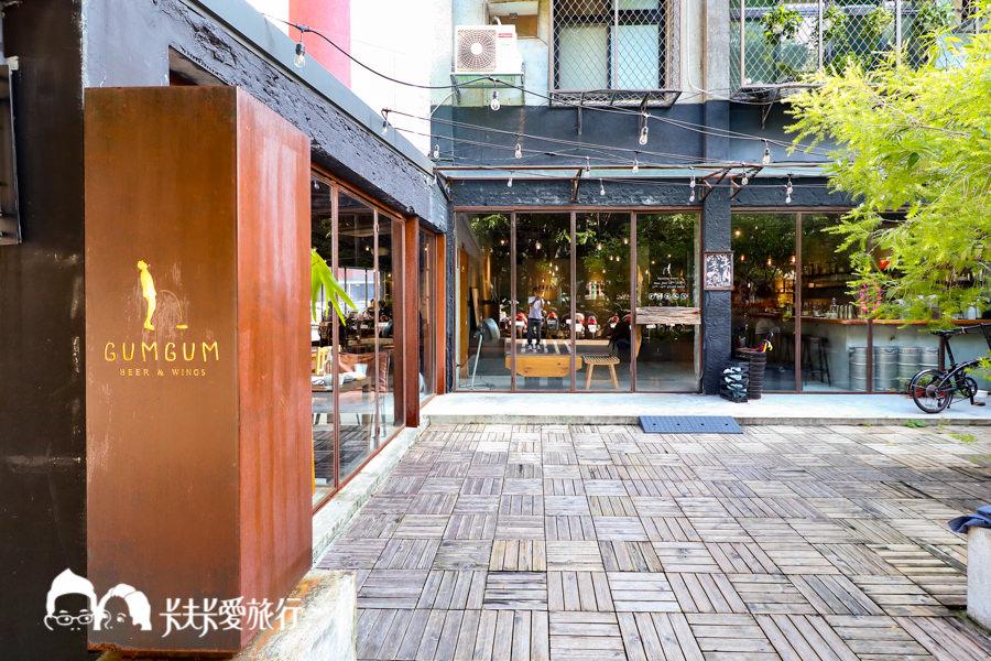 Gumgum Beer & Wings 雞翅啤酒吧