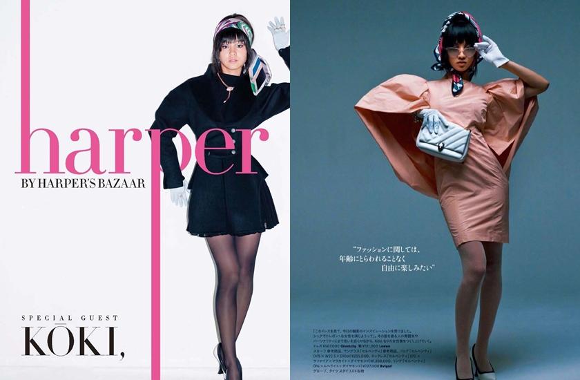 木村光希登上雜誌走復古風並不討好。