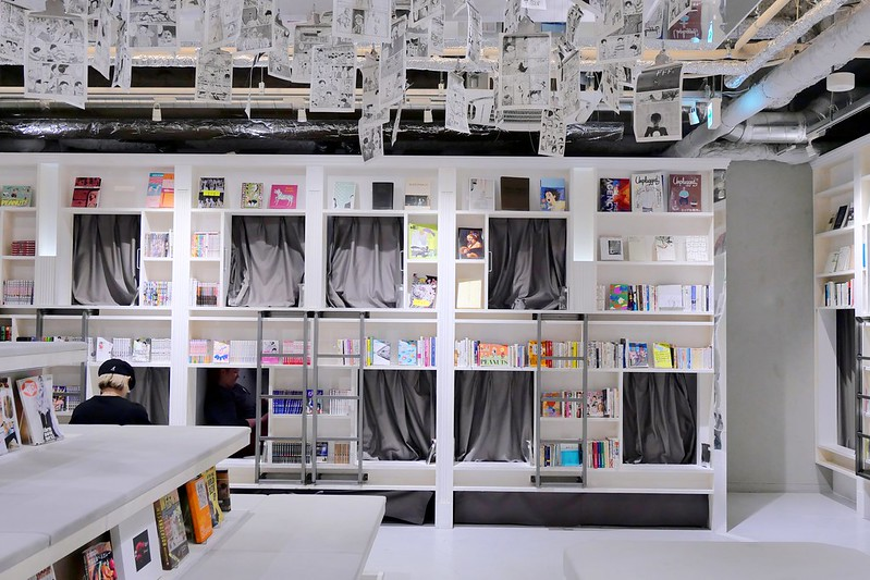 BOOK and BED TOKYO 心齋橋