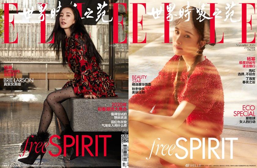楊冪擔任時尚雜誌11月號封面人物,拍攝一系列美照。