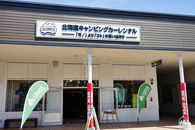 札幌 Do Camper 北海道南千歲露營車租借