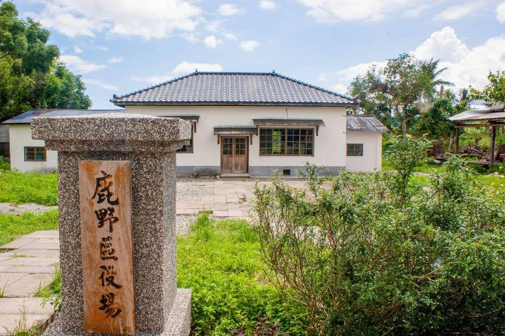 鹿野區役場建造於1921年,主要結構為四垂式日式建築。圖/花東縱谷國家風景區