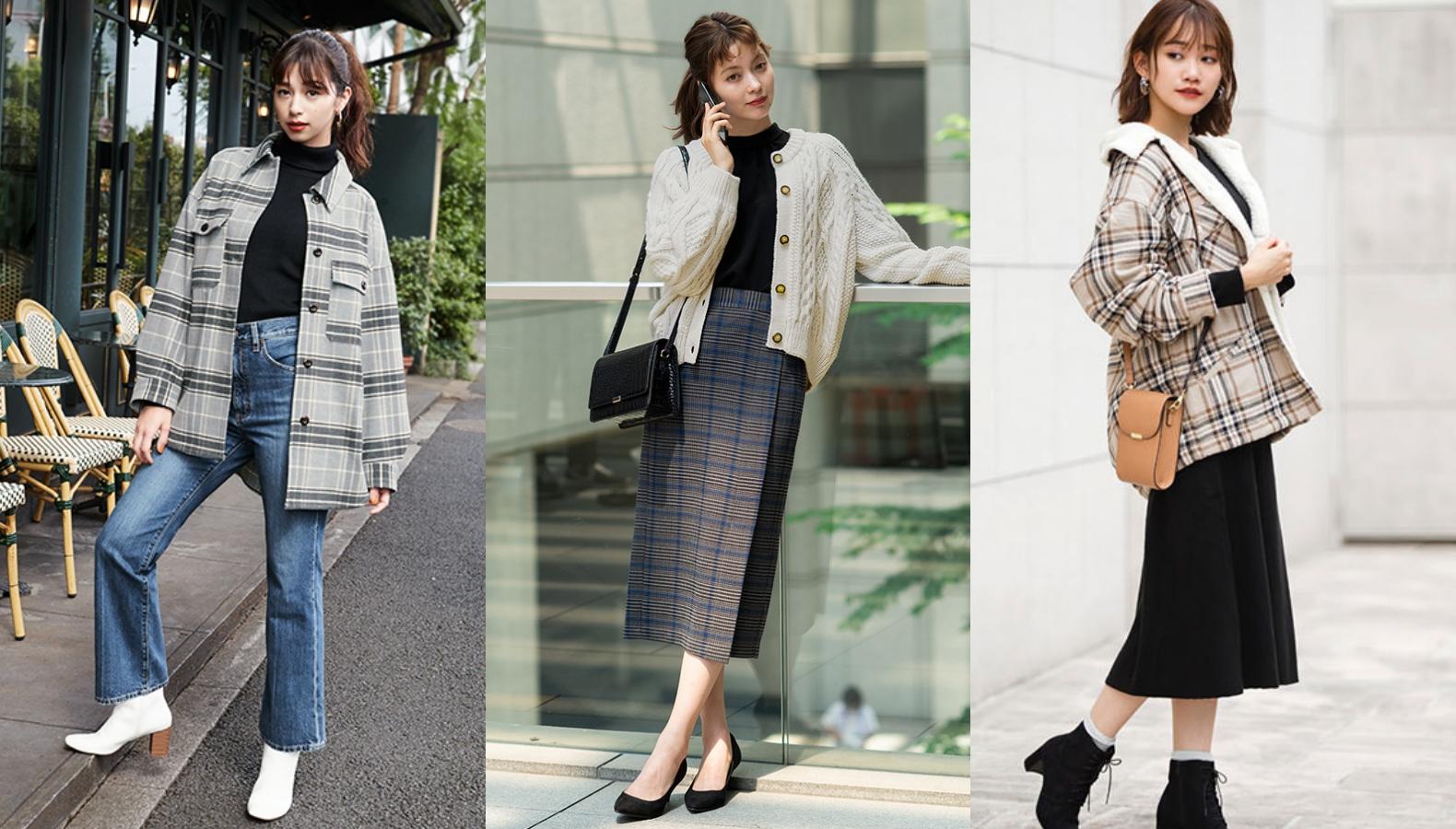 這樣穿視覺秒減-3KG!學習日本女孩的「多層次顯瘦穿搭法」今年冬天就靠這幾招