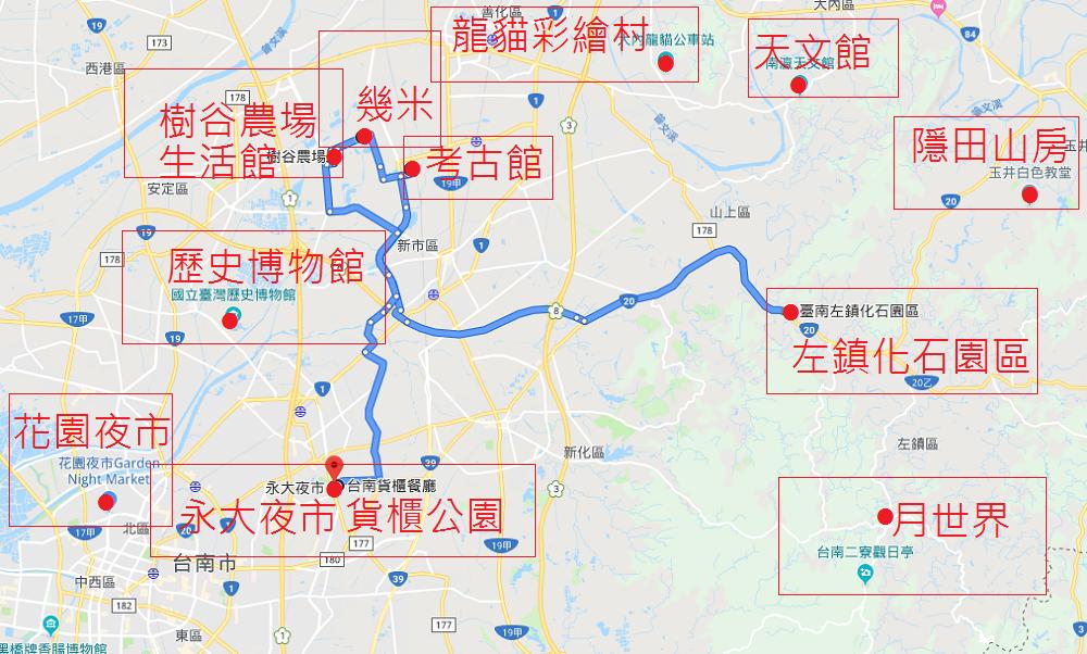 台南景點一日遊
