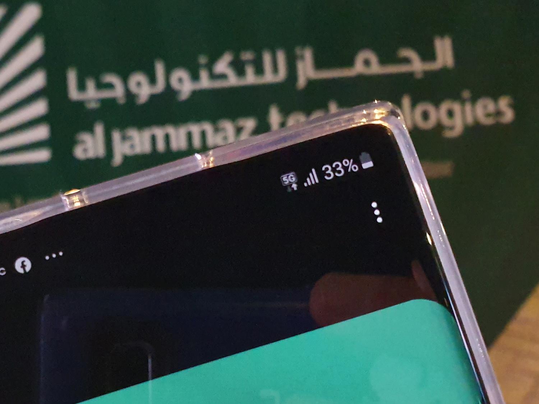 Dubai5GSIM