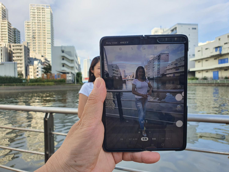 FoldCamera