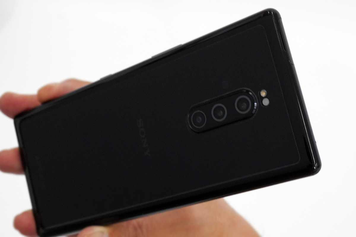 Xperia 1 Professional Edition