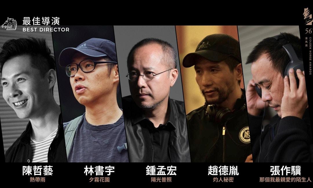 金馬56最佳導演獎鍾孟宏大熱、林書宇大勁敵?徐漢強能笑到最後嗎?!
