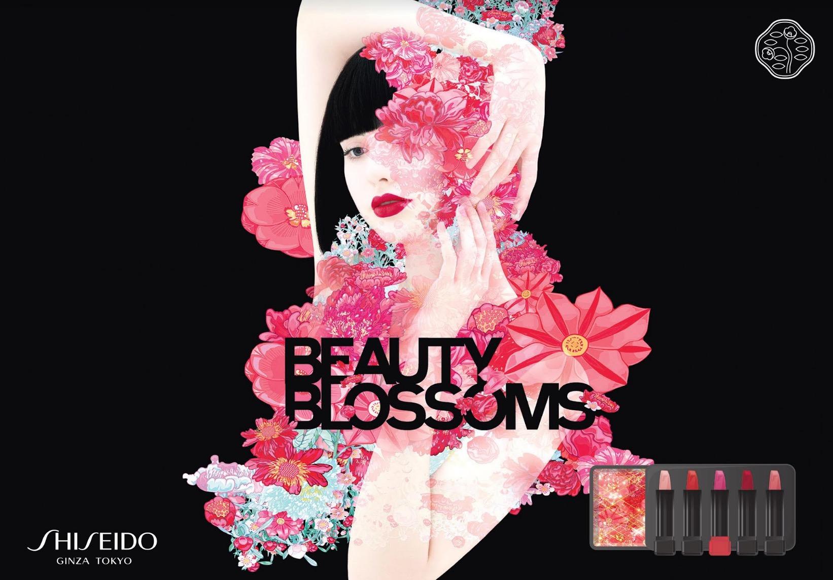 資生堂國際櫃此次與日本動畫藝術家/平面設計師稻葉英樹合作,設計出無與倫比精彩的燦爛花火印花,印製於迷你唇膏禮盒包裝上