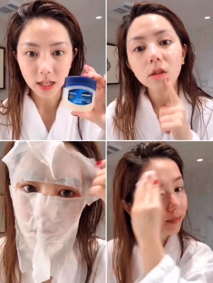 鄧紫棋曾分享洗臉後於臉部肌膚薄塗凡士林,用溫毛巾覆蓋眼部以外的地方30分鐘
