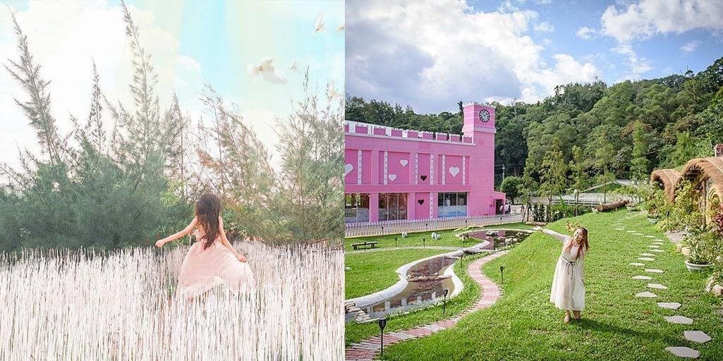 宜蘭美的像童話 粉紅城堡、哈比村落、沙丘雪景、抹茶山攻陷你的少女心