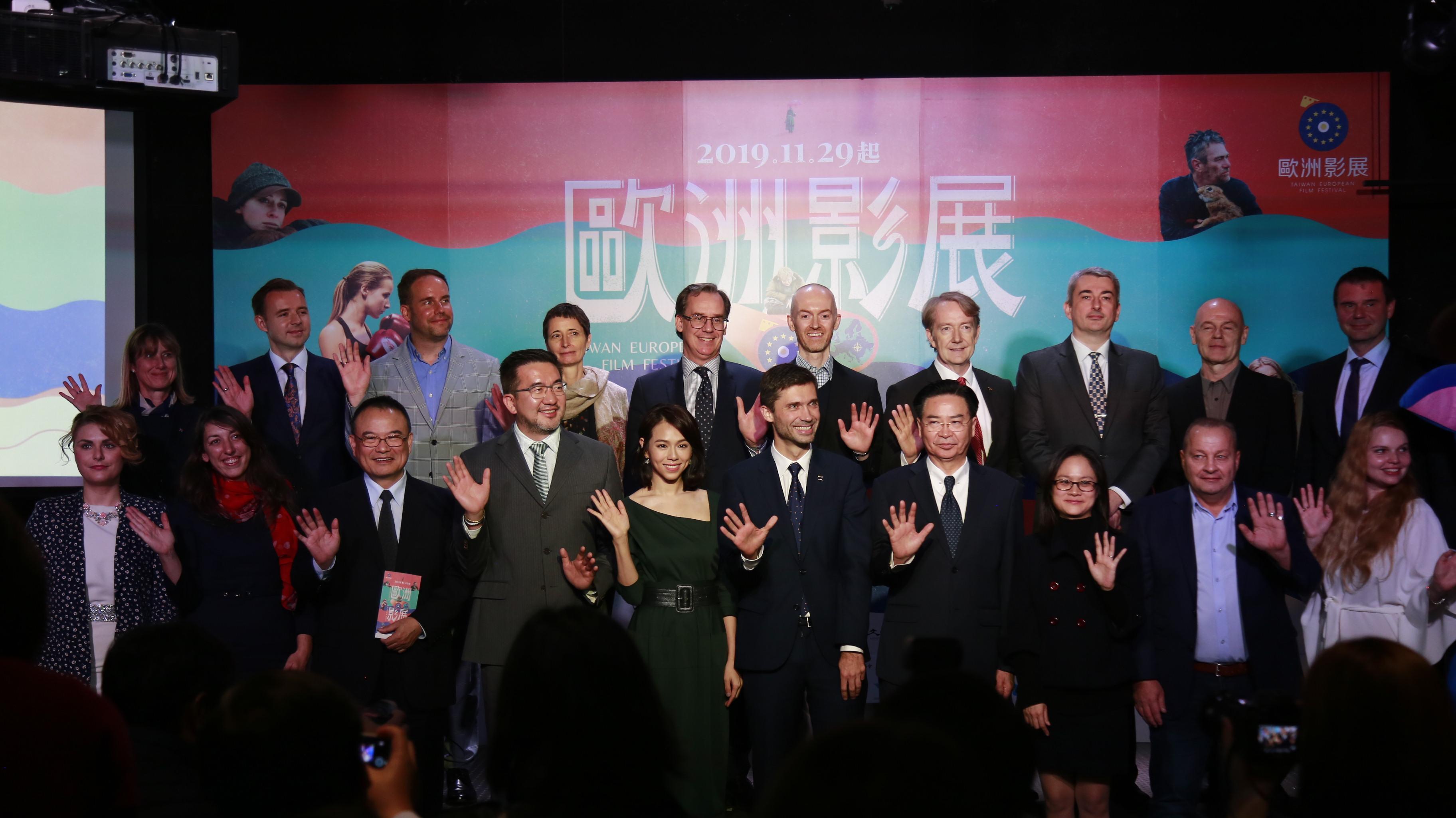 2019歐洲影展開幕 影展大使夏于喬亮麗出席