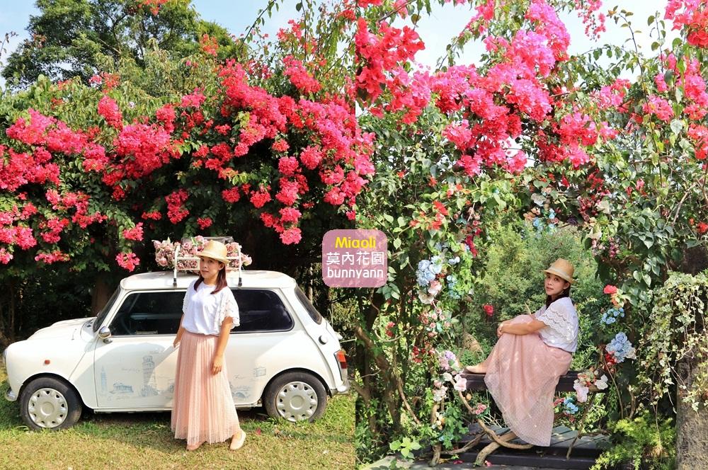 莫內秘密花園婚紗攝影基地