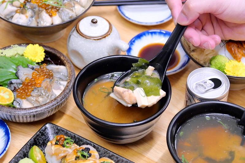 岡崎日本料理