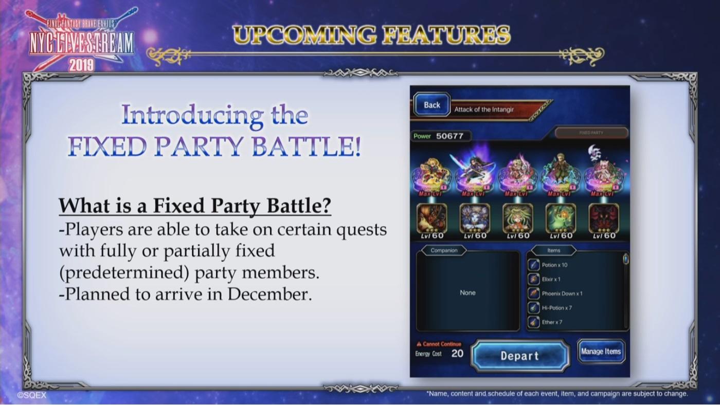 ▲全新的「Fixed Party Battle」遊戲玩法