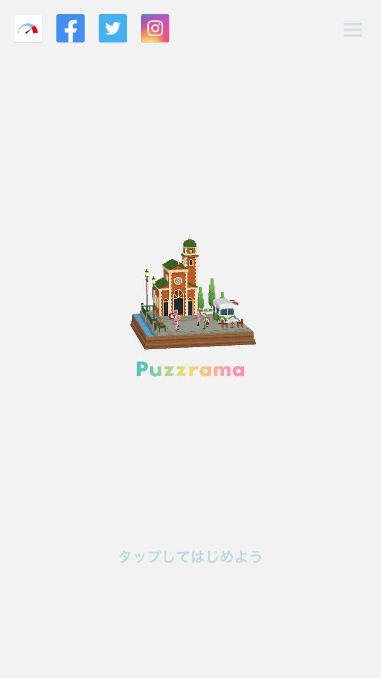 Puzzrama