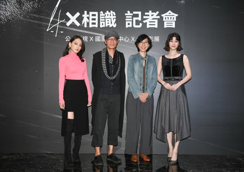 金馬影展《4X相識》世界首映 16位主創現身說法