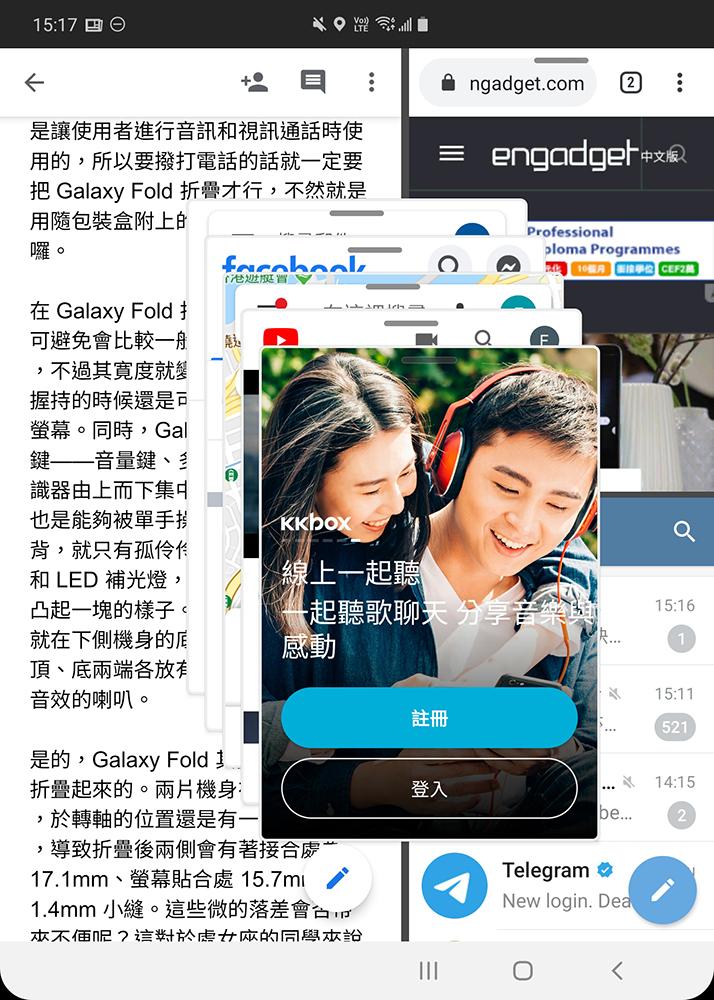 Samsung Galaxy Fold System UI