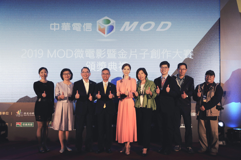 MOD微電影暨金片子創作大賽