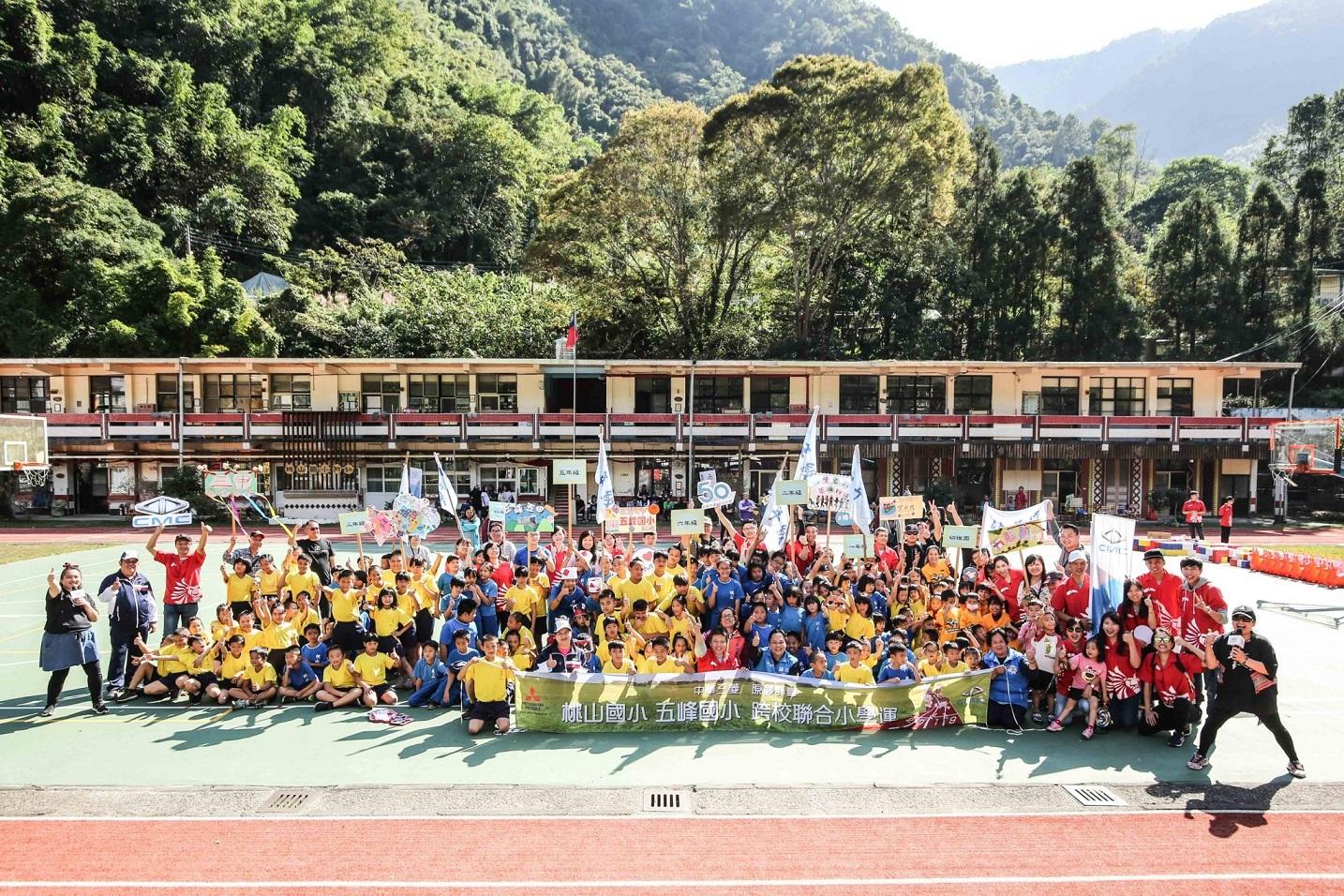 2019偏鄉小學運聚焦原鄉,為桃山國小、五峰國小舉辦跨校聯合運動會。